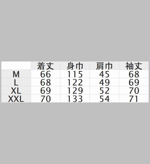 VANSONバンソン NVJK-2003 HI-NECK MA-1 フライトジャケット タイダイ