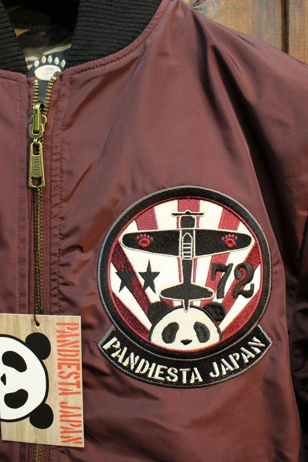 PANDIESTA JAPAN パンディエスタ 熊猫精密製作所 タンデム零戦 リバーシブルMA1ジャケット 598209