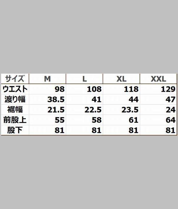 KOJIMA GENES 児島ジーンズ RNB-1299  カーゴサロペット カーキ