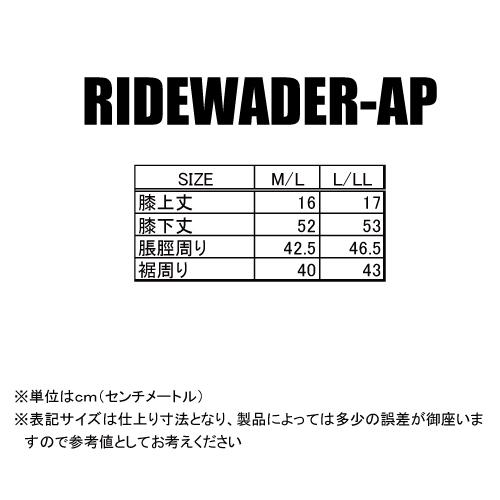 カドヤ(KADOYA) RIDEWADER-AP ライドウェイダーAP