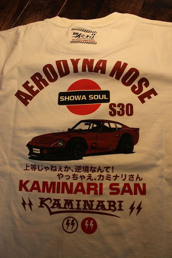 エフ商会 カミナリ KMT-216 やっちゃえ、カミナリさん S30 フェアレディZ 30Z 240Z オフホワイト