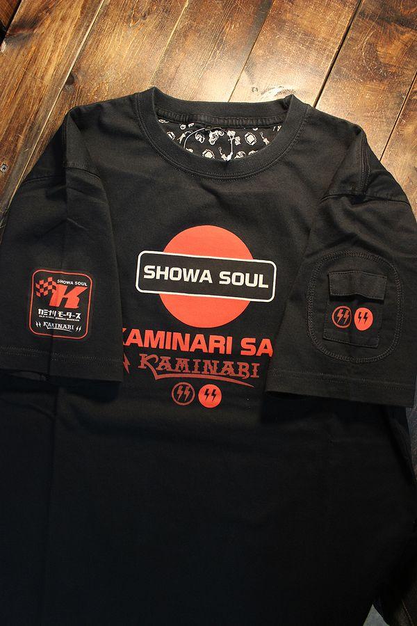 エフ商会 カミナリ KMT-216 やっちゃえ、カミナリさん S30 フェアレディZ 30Z 240Z ブラック