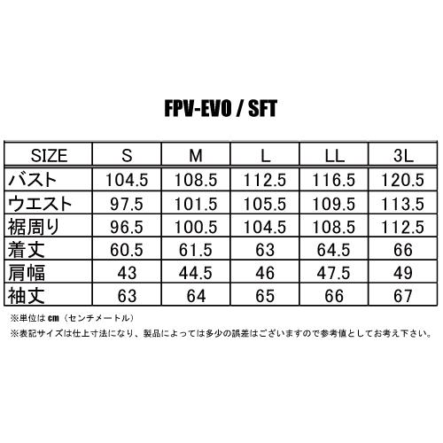 カドヤ(KADOYA) FPV-EVO FPV-エボ シングルレザージャケット 硬い革 革ジャン