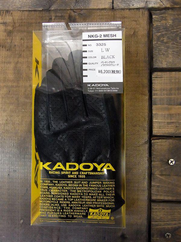 カドヤ(KADOYA) NKG-2 MESH パンチングメッシュグローブ