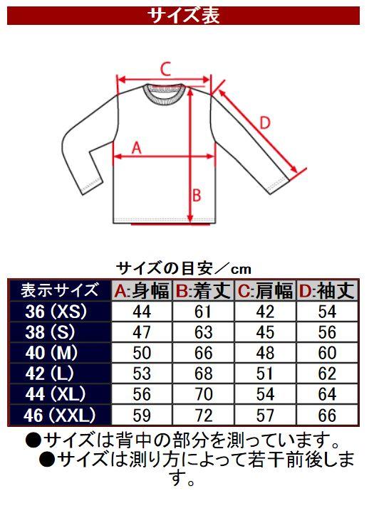 エフ商会 BLOOD MESSAGE BLLT-450M ロングスリーブTシャツ 長袖Tシャツ ロンT