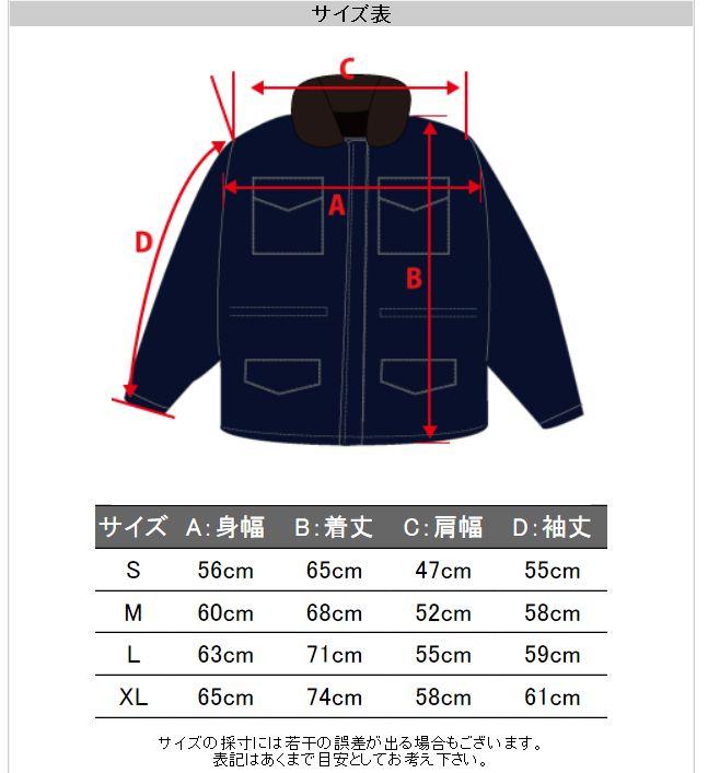 エフ商会 TEDMAN(テッドマン) テッドカンパニー TKMCJ-050 ドカジャン-カストロコート