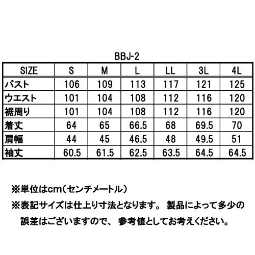 KADOYA(カドヤ)K'S LEATHER   BBJ-2 レザージャケット ミリタリー革ジャン