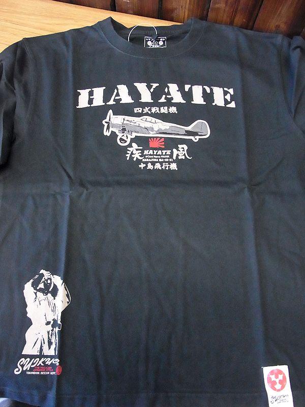 エフ商会 粋狂 すいきょう SYLT-070 長袖Tシャツ 『疾風-成増飛行場-』