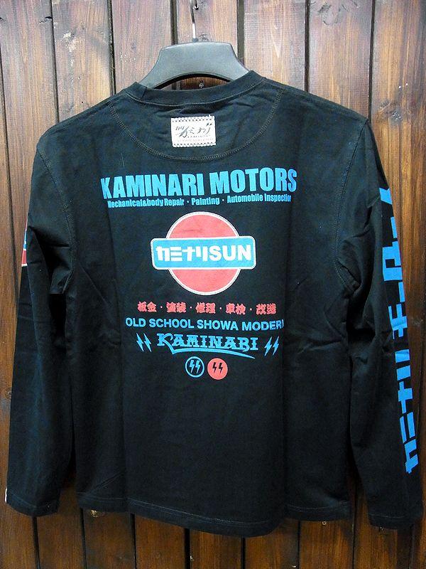 カミナリモータース(カミナリSUN事業部) KMLT-107 ロンT 長袖Tシャツ 箱スカ GTR シャコタン ブラックM