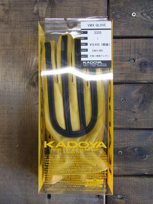 カドヤ(KADOYA) VMX GLOVE レザーグローブ ヴィンテージ マッドマックス キャメル