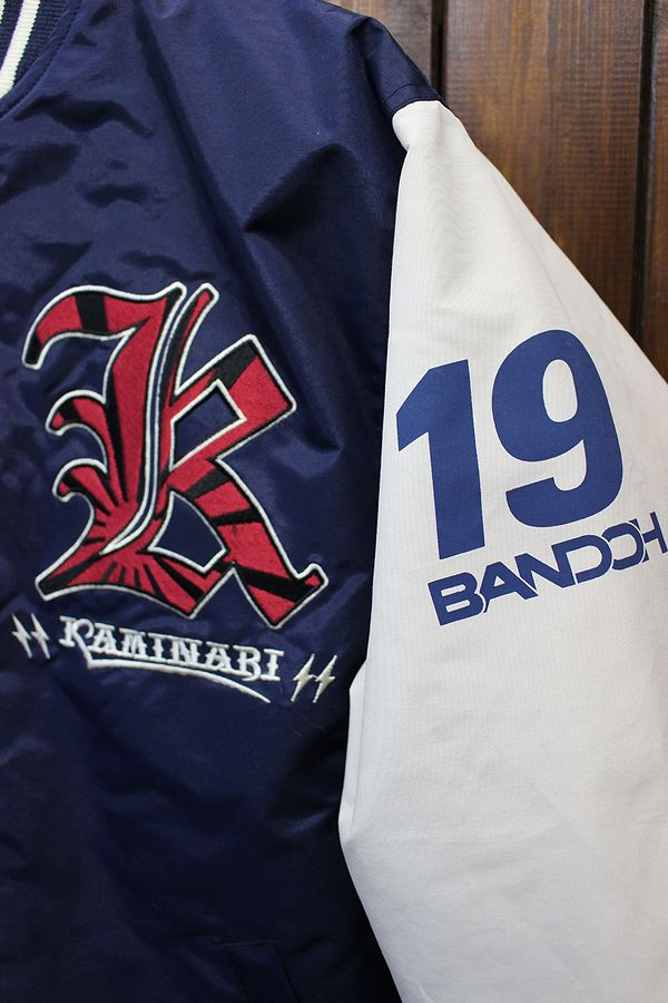エフ商会 カミナリ ミドル丈ジャケット KMFRJ-100 防寒