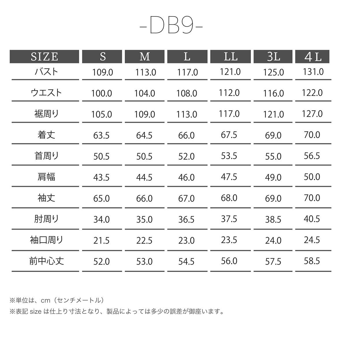 KADOYA(カドヤ) K'S LEATHER  DB9 ダイヤモンドキルティング レザージャケット ブラック