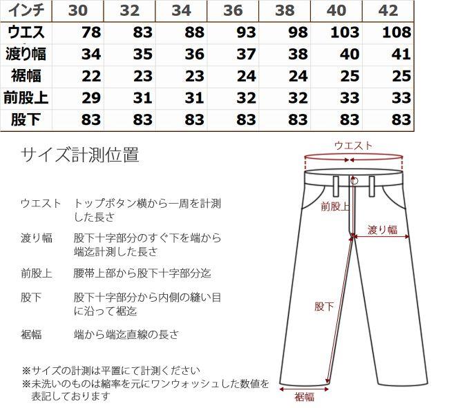 KOJIMA GENES 児島ジーンズ RNB-1301 13ozロープウォバッシュベイカーパンツ