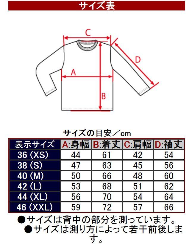 PEAK'D YELLOW ピークドイエロー PYLT-229 日章旗 ロンTee 長袖Tシャツ オフホワイト/ブラック