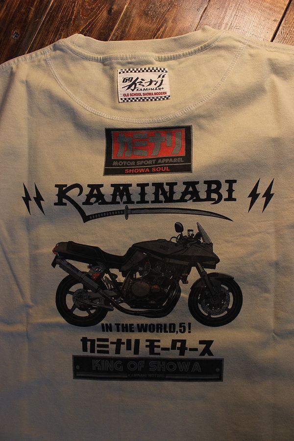 エフ商会 カミナリ KMT-218  IN THE WORLD,5 KAMINARI KATANA カミナリモータース ヨシムラ 1135R カタナ Tシャツ ベージュ