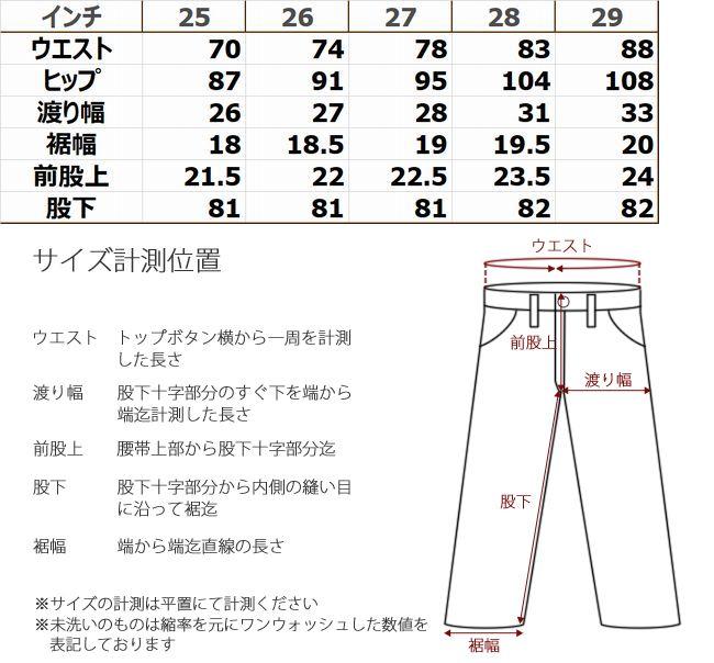 KOJIMA GENES 児島ジーンズ RNB-4003 レディース ストレッチデニムダブルニーパンツ