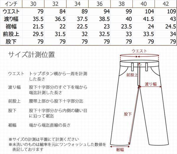 KOJIMA GENES 児島ジーンズ RNB-1275 ユーティリティーカーゴパンツ カーキ