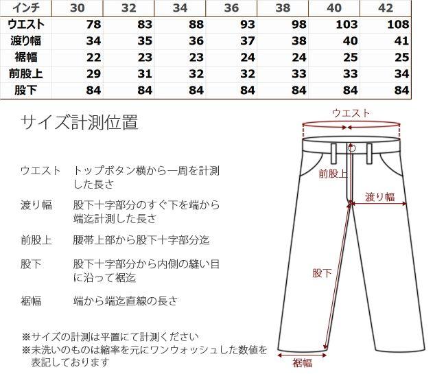 KOJIMA GENES 児島ジーンズ RNB-1242 21oz ヒッコリーダブルニーペインターパンツ