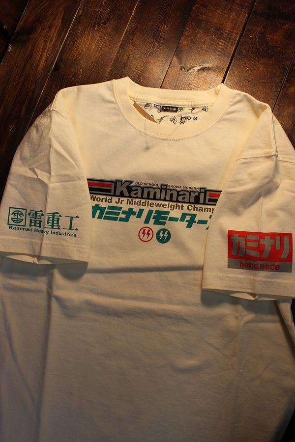 エフ商会 カミナリモータース KMT-217 Fex Brother! Z250FT KAWASAKI Z1/4R オフホワイト