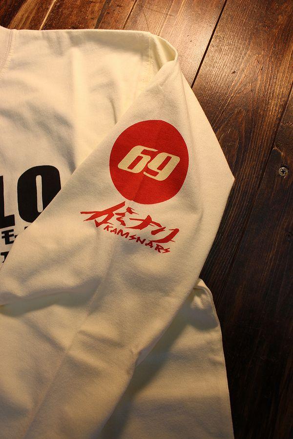 エフ商会 カミナリ KMLT-213 セドリック・グロリア330 長袖Tシャツ ロンTee オフホワイト