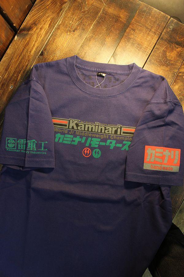 エフ商会 カミナリモータース KMT-217 Fex Brother! Z250FT KAWASAKI Z1/4R ブルー