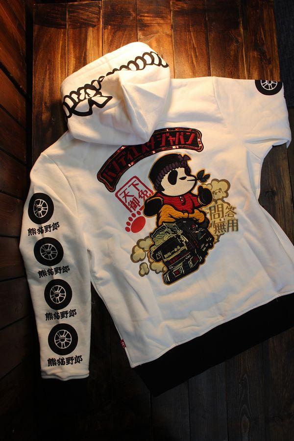 PANDIESTA JAPAN パンディエスタジャパン 539870 デコトラ2Zipパーカー ホワイト