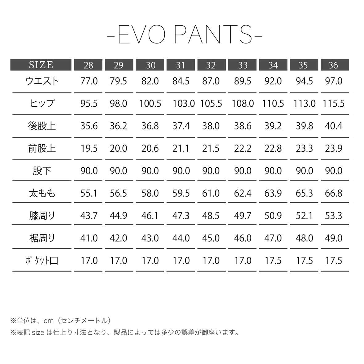 KADOYA(カドヤ)K'S LEATHER   EVO-PANTS 2 エボパンツ2