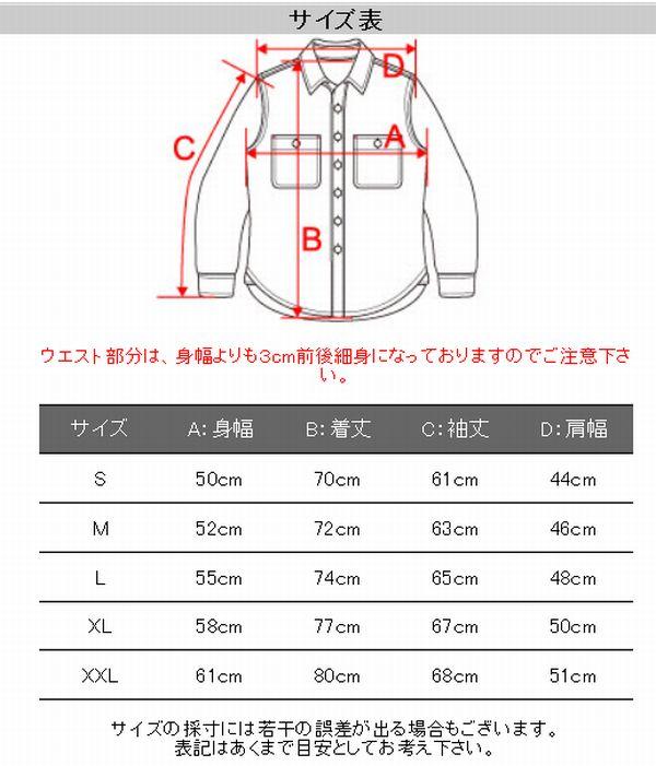 エフ商会 TEDMAN(テッドマン) TNS-700 TEDMANネルシャツ NAVY/RED