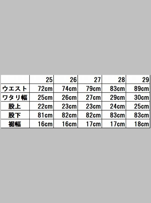 KOJIMA GENES 児島ジーンズ RNB-4001S レディース ストレッチスリムフィットジーンズ