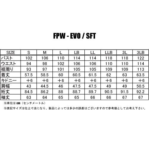 カドヤ(KADOYA) FPW-EVO FPW-エボ レザージャケット Wライダース  パテッド付き硬い革ジャン バイク