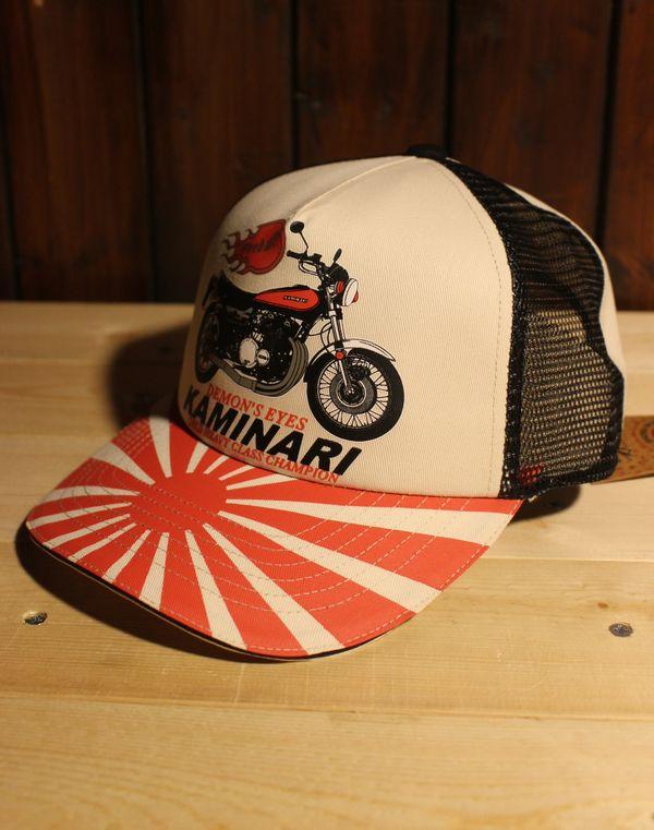 エフ商会 カミナリ 雷 KMC-1200 FIRE BALL Z1,Z2 メッシュキャップ