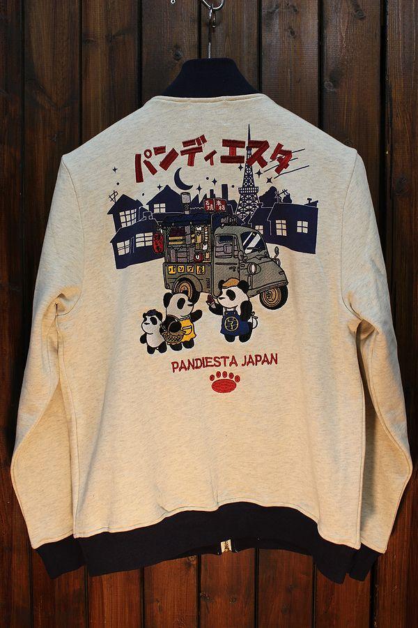 PANDIESTA JAPAN パンディエスタ 539204 焼き芋カー ハイジップ スウェット ミゼット オート3輪 オートミール