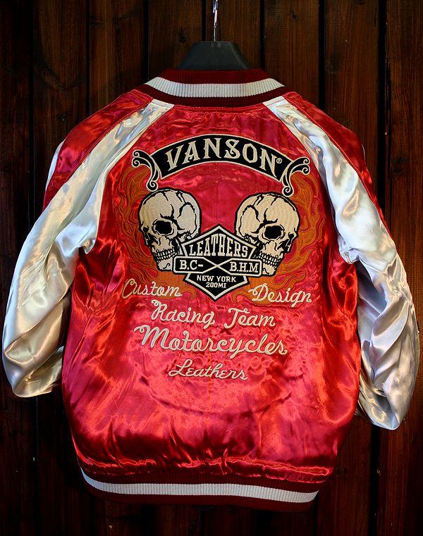 VANSON(バンソン)  NVJK-901 リバーシブルレーヨンスカジャン スカル ドクロ