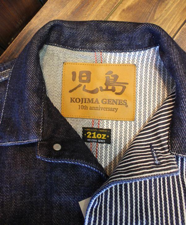 10周年記念限定 KOJIMA GENES 児島ジーンズ KG-5008 21oz マルチデニムカバーオール インディゴ/ヒッコリー