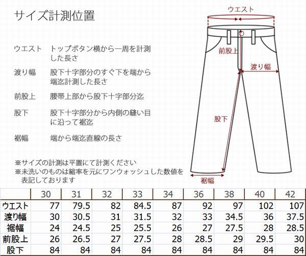 KOJIMA GENES 児島ジーンズ RNB-102B 15oz セルビッチ ブーツカット デニム