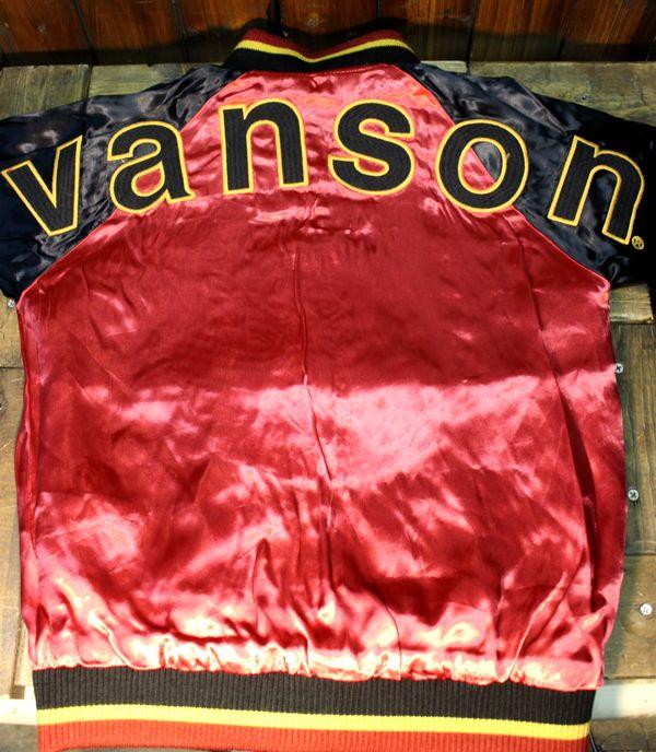 VANSON(バンソン)  NVJK-810 レーヨンリバーシブルスカジャン
