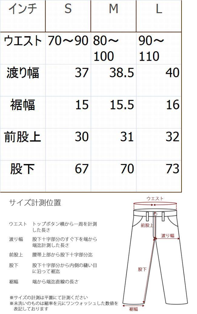 KOJIMA GENES 児島ジーンズ RNB-1265 LX-102 レラックスジーンズ バルーン