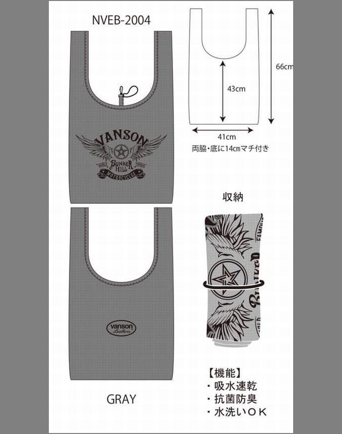 VANSON バンソン NVEB-2001 リップストップ生地エコバッグ ワンスター