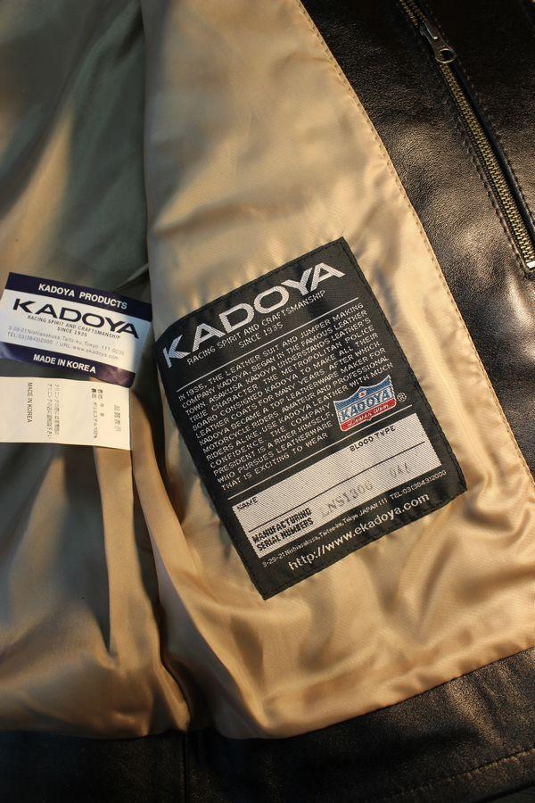カドヤ(KADOYA) K'S LEATHER TSWR セミダブル タイトライダース