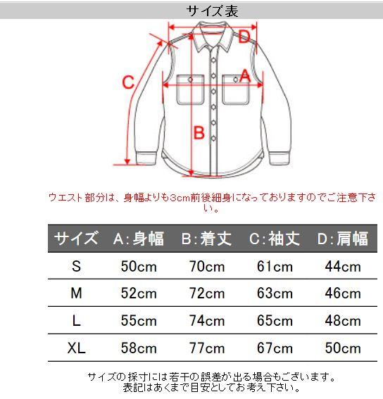 エフ商会 TEDMAN(テッドマン) TNS-500 チェックフランネルシャツ グリーン