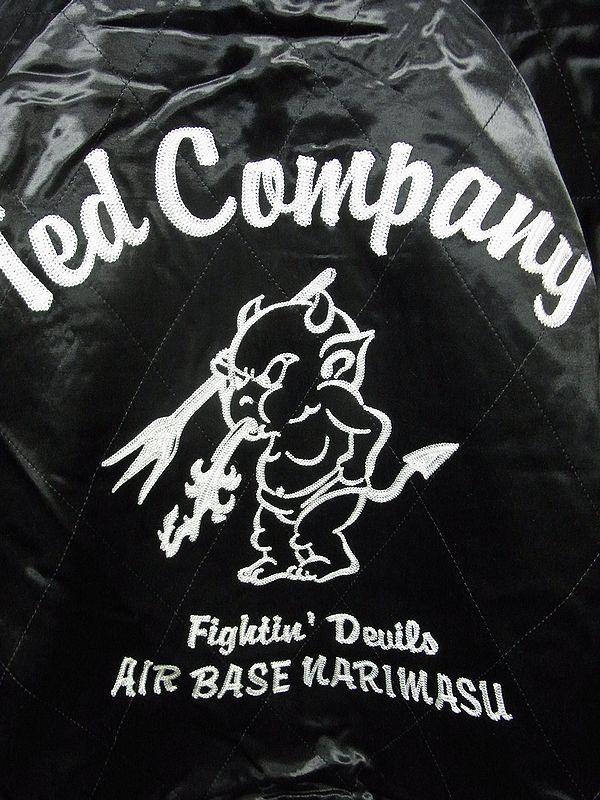 エフ商会 TEDMAN(テッドマン) テッドカンパニー TSK-044 スカジャン レッド