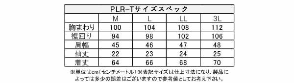 KADOYA(カドヤ) PLR-T パンチングレザーTシャツ