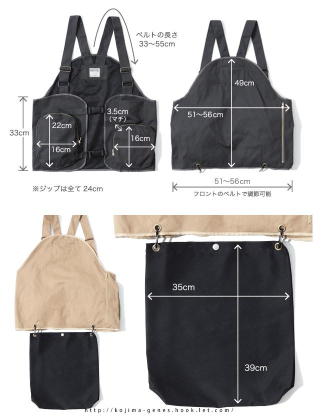 KOJIMA GENES 児島ジーンズ RNB-5010 ウェアラブルバッグベスト (着るバッグ)