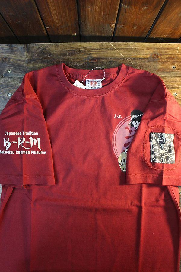 エフ商会 爆烈爛漫娘 バクレツ RMT-309 Rockin' My Soul  Tシャツ 浮世絵 ギター ワイン