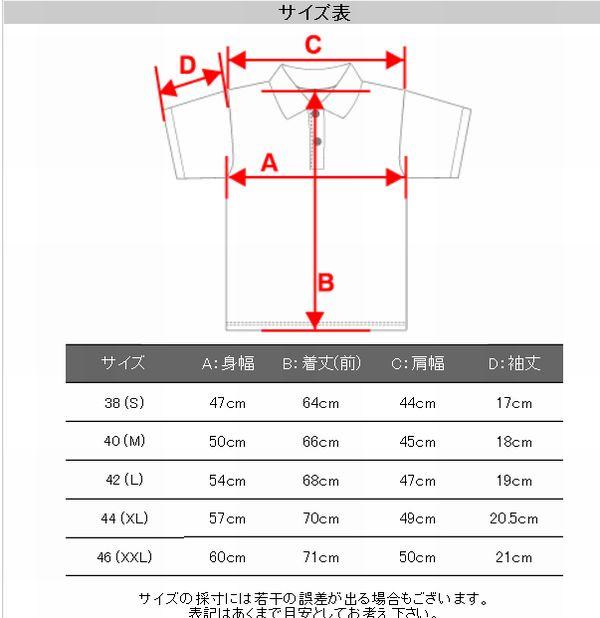 エフ商会 TEDMAN テッドマン TSPS-137D ドライポロシャツ ブラック