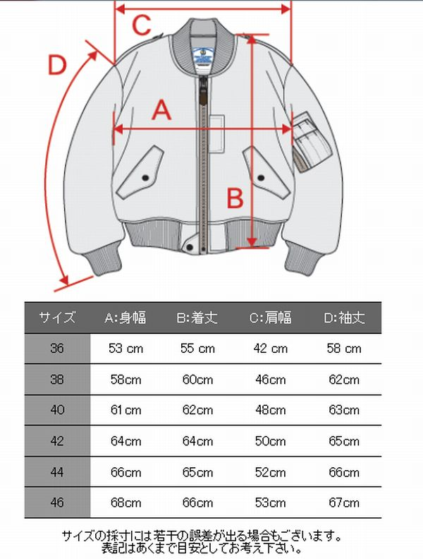 エフ商会 【TEDMAN】×【PHANTOM】 TL2-180 L-2 フライトジャケット