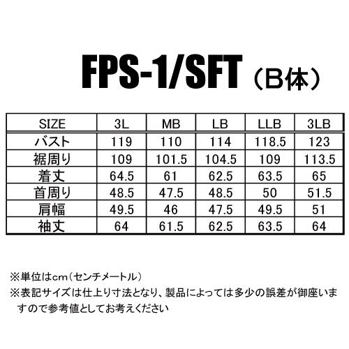 カドヤ(KADOYA) FPS-1/SFT シングルライダース ソフト レザージャケット 柔らかい革ジャン