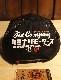 エフ商会 TEDMAN テッドマン×カミナリ 雷 KMC-1400 ハコトラ サニー トラック BLACK/BLACK