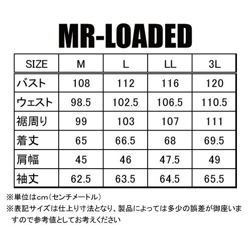KADOYA(カドヤ) K'S LEATHER  MR-LOADED エムアールローデッド  レザーパーカー ワイン