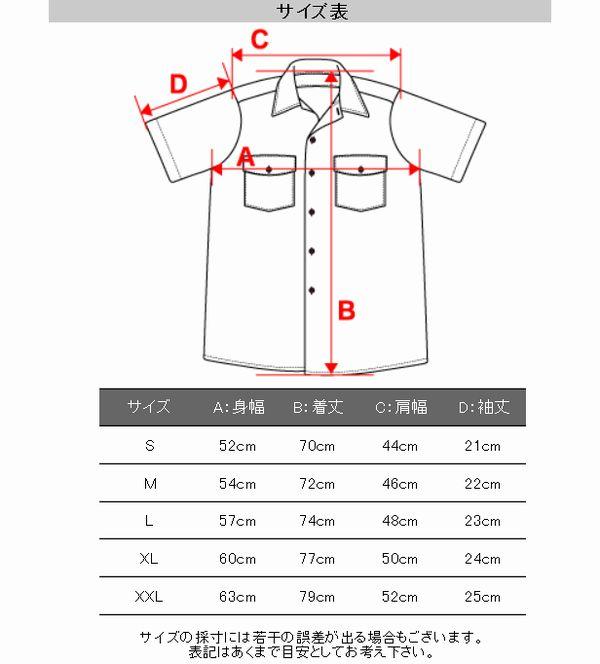 TEDMAN テッドマン TES-1000 SSワークシャツ